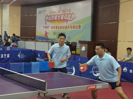 2-1.男子双打比赛1.jpg