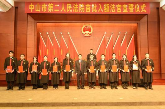 7-2市人大常委会副主任甘建仁与新任命的审判员的合影.JPG