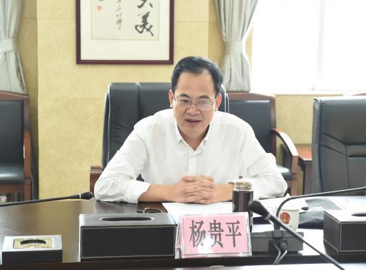 8-2 督察组组长杨贵平作指导讲话.JPG
