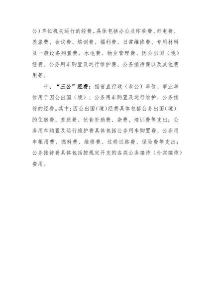 Page30.jpg